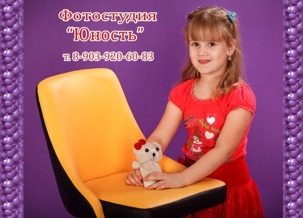 Фотостудия Юность,Фотоуслуги, Фотошкола, Фотомагазин,Красноярск
