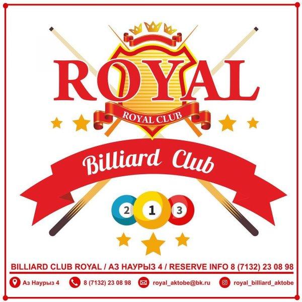 Royal, бильярдный клуб, Бильярдные залы, Банкетные залы,,  Актобе