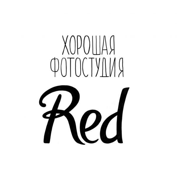 RED,Фотошкола,Красноярск