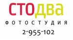 Сто Два,Фотошкола, Фотостудия,Красноярск