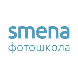 SMENA ,Фотошкола, Фотостудия,Красноярск