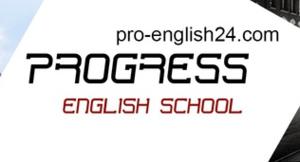 Progress English school,Курсы иностранных языков, Учебный центр, Дополнительное образование,Красноярск