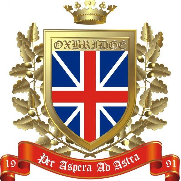 Учебный центр Oxbridge,Курсы иностранных языков, Учебный центр,Красноярск