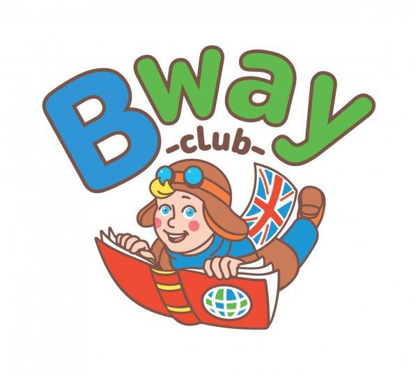 Bright Way,Клуб для детей и подростков, Курсы иностранных языков,Красноярск