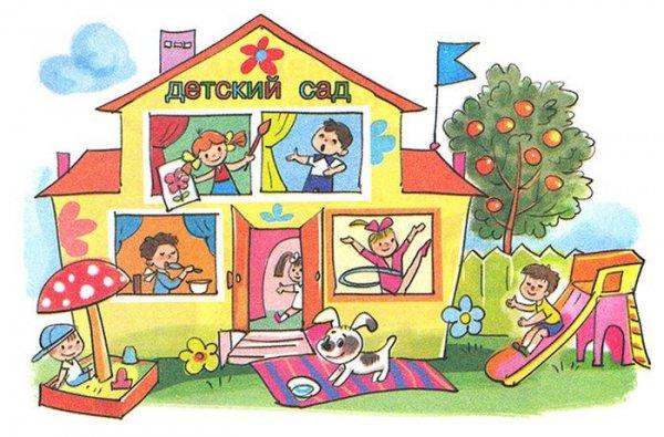 логотип компании МБДОУ центр развития ребенка-Детский сад № 179