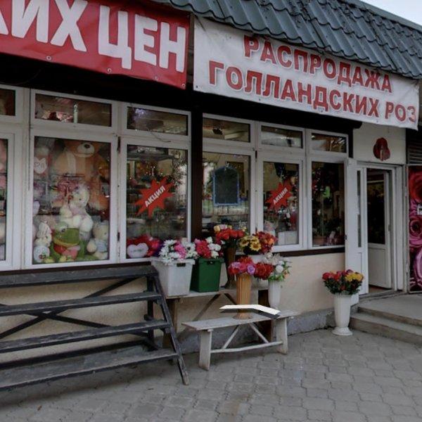Камилла,цветочный магазин,Нальчик