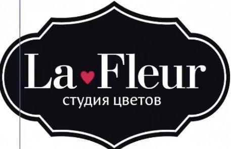LaFleur,флористический салон,Нальчик