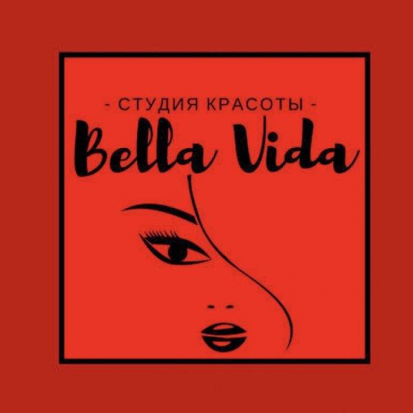 Bella Vida,салон красоты,Нальчик