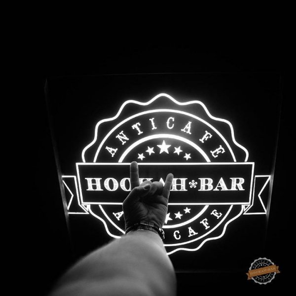 Hookah Bar,,Нальчик