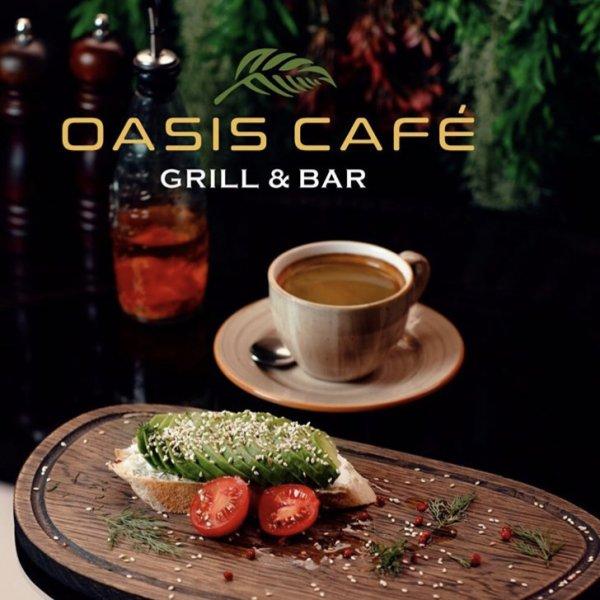Oasis,кафе-бар,Нальчик
