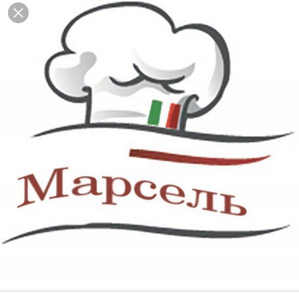 Марсель, пиццерия,  Нальчик