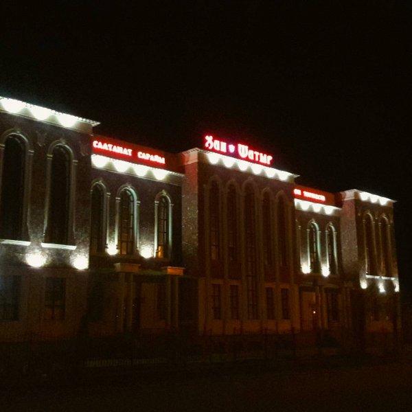 Алтын Шатыр, банкетный ресторан, Банкетные залы,,  Актобе