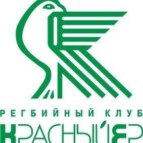 Маоудод СДЮСШОР Красный Яр,Спортивный клуб, секция,Красноярск