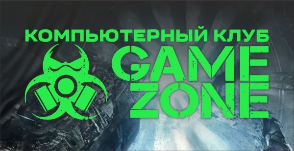 Company image - Game Zone