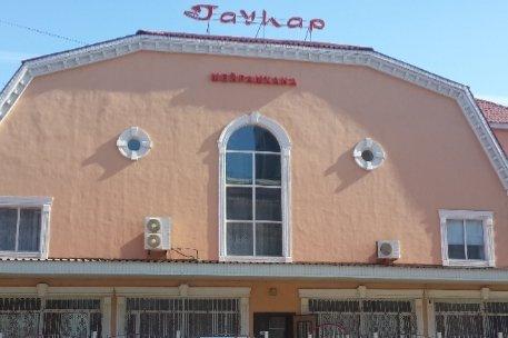 Гаухар, ресторан, Банкетные залы,,  Актобе