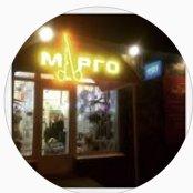 Марго,салон,Нальчик