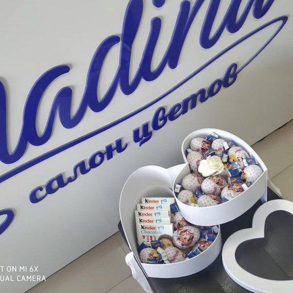Мадина,салон цветов,Нальчик