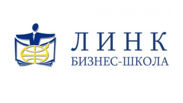 Бизнес-школа Линк,Бизнес-школа, Курсы иностранных языков, Центр повышения квалификации, Дополнительное образование,Красноярск