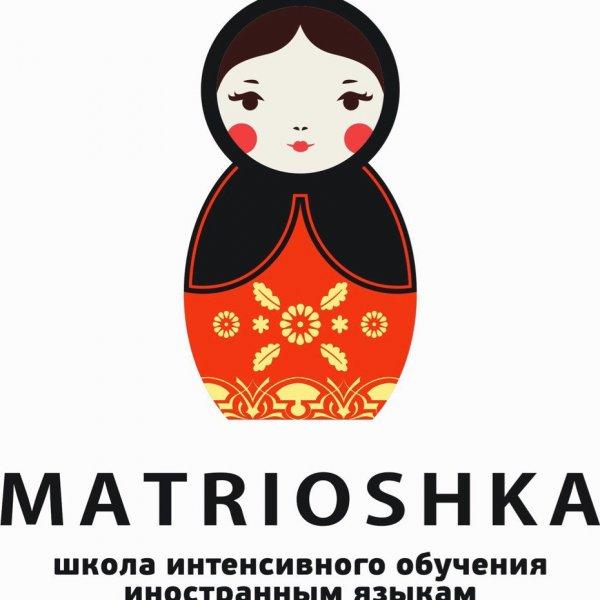 Matrioshka school,Курсы иностранных языков,Красноярск