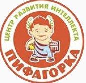 Пифагорка,центр развития и творчества,Нальчик