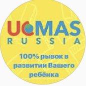 Ucmas,учебный центр,Нальчик