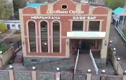 Алтын Орда, ресторан, Рестораны, Кафе,,  Актобе