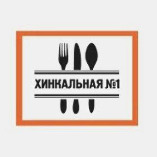 Хинкальная №1, кафе, Кафе,,  Актобе