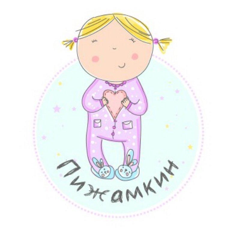 Пижамкин ,Детские пижамы Белье НальчикТовары для малышей/ Товары для детей ,Нальчик