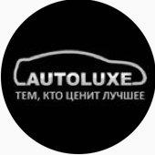 AUTO-LUX,магазин автозапчастей,Нальчик