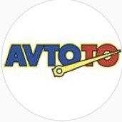 Avtoto,магазин автозапчастей,Нальчик
