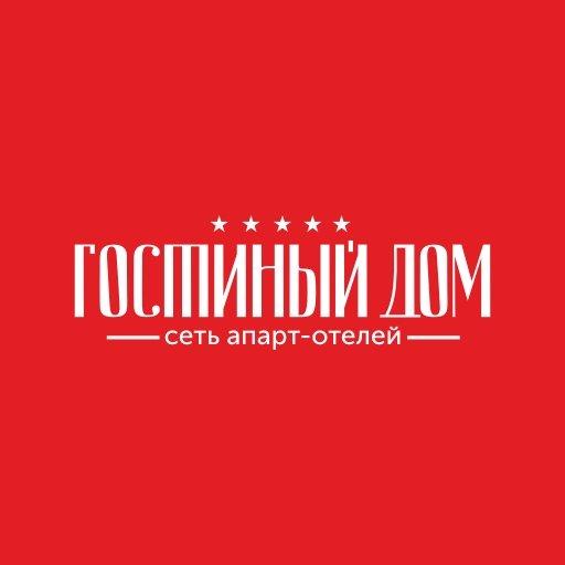 Апартаменты Гостиный дом,Сеть апарт-отелей,Красноярск