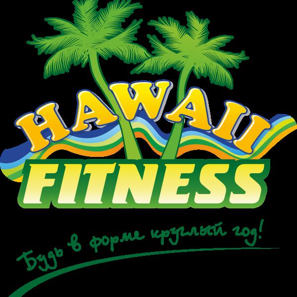 Hawaii Fitness,фитнес-центр,Алматы
