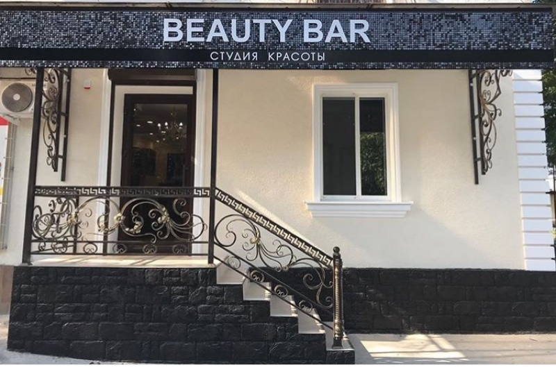 Beauty Bar,салон красоты,Нальчик