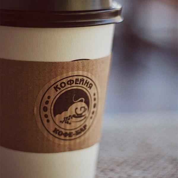 Кофейня, кофе-бар,Кафе-кондитерские / Кофейни,,Актобе