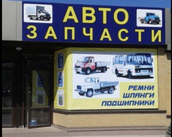 ПАЗ,магазин,Нальчик