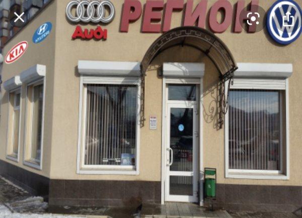 Регион,магазин,Нальчик