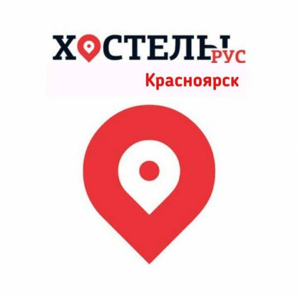 Хостелы Рус-Красноярск,Хостел,Красноярск