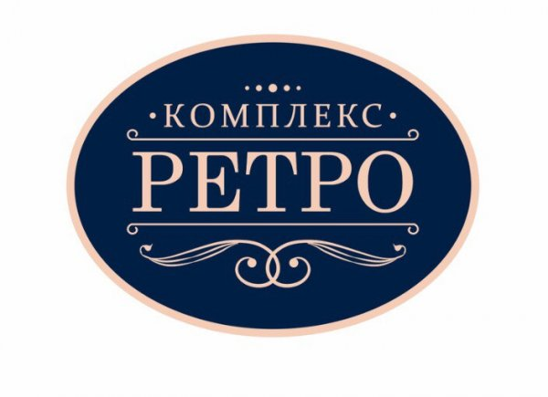 логотип компании Ретро