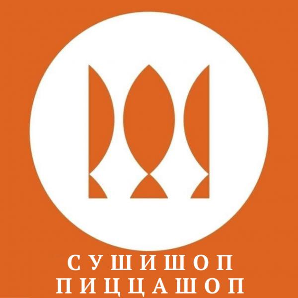Company image - СУШИШОП ПИЦЦАШОП