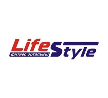 Life Style, фитнес-центр, Тренажёрные залы, Фитнес-клубы, Бассейны,,  Актобе