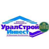 Агентство недвижимости УралСтройИнвест в МФЦ , ,  Октябрьский