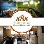 888, банный комплекс, Нур-Султан