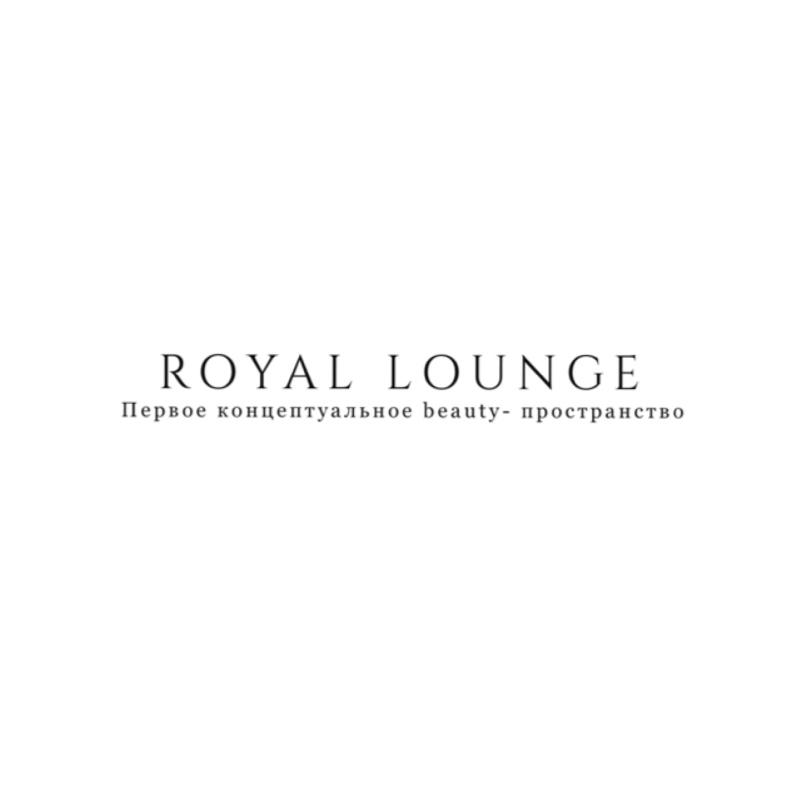 Royal Lounge , Первое концептуальное beauty пространство, Тула
