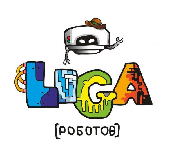 Лига Роботов,Дополнительное образование, Центр развития ребенка, Клуб для детей и подростков,Красноярск