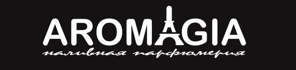 Aromagia,Парфюм,Алматы