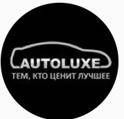 AutoLux,автосалон,Нальчик