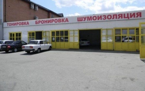 Автокомплекс,,Нальчик