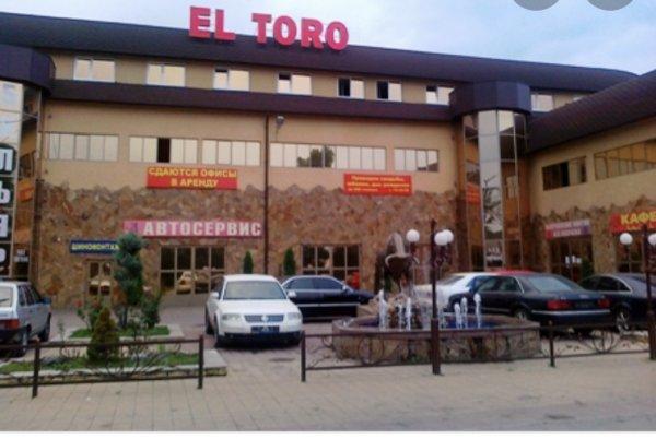 El Toro,автосервис,Нальчик