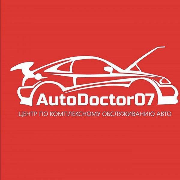Autodoctor,автосервис,Нальчик