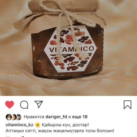 Витаминко,ЭкоПродукт,Алматы